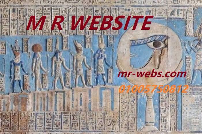 MR-webs